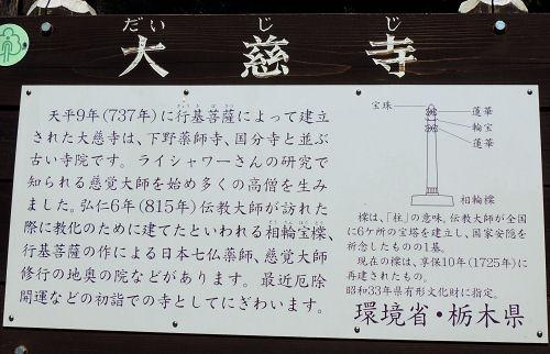140330murahi30.jpg