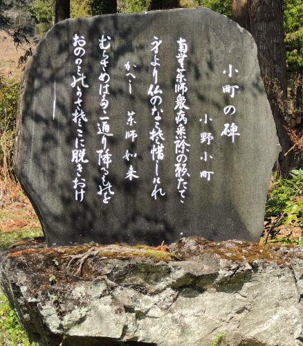 140330murahi34.jpg