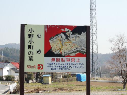 140330murahi35.jpg
