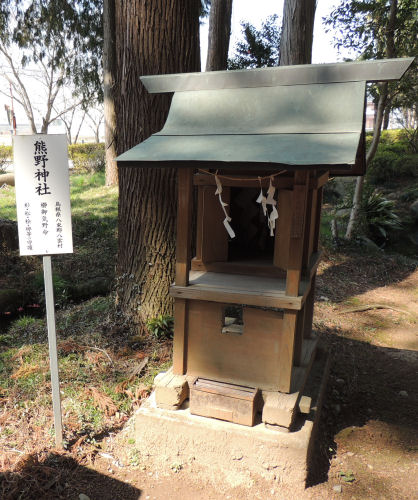 140401omiwa33.jpg