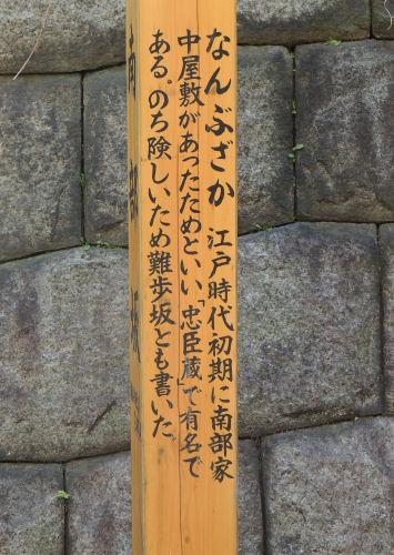 140422akasaka03.jpg