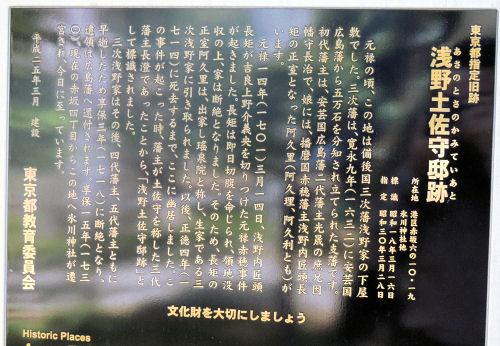 140422akasaka73.jpg