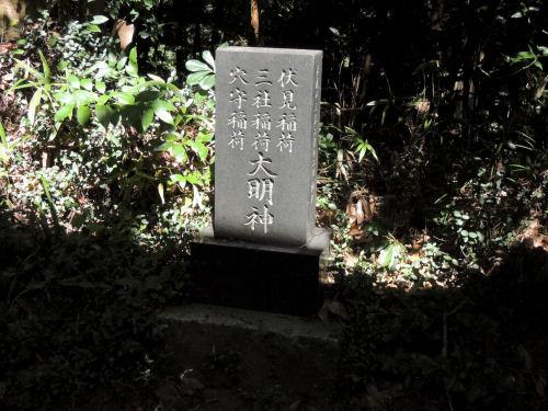140930sawawa47.jpg