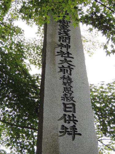 141010omuro08.jpg