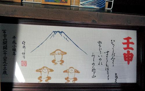 141019oshi18.jpg