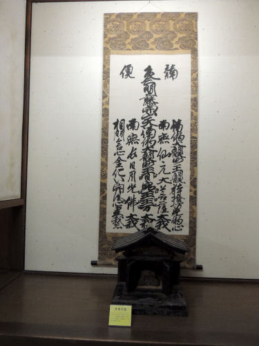 141019oshi39.jpg
