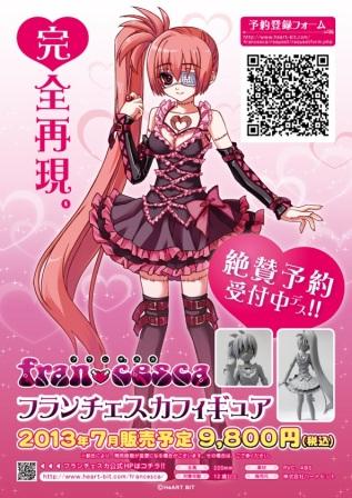 figure_poster - コピー
