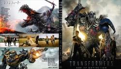 トランスフォーマー/ロストエイジ ~ TRANSFORMERS: AGE OF EXTINCTION ~