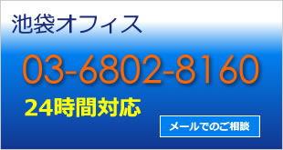 20140831132230.jpg
