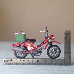 kamiyo02.jpg