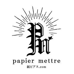 papiermettre02.png
