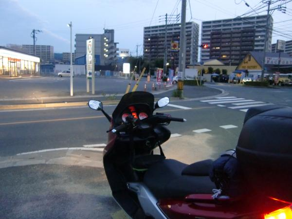 襍、豌エ蜈ャ蝨偵く繝」繝ウ繝・(1)_convert_20140920065439