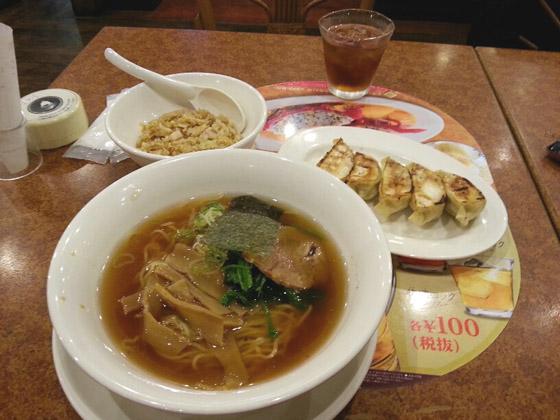 ラーメン+半チャーハン餃子セット