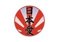love_japan_02_2.jpg