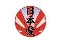 love_japan_02_3.jpg