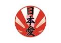 love_japan_02_4.jpg