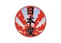 love_japan_02_6.jpg