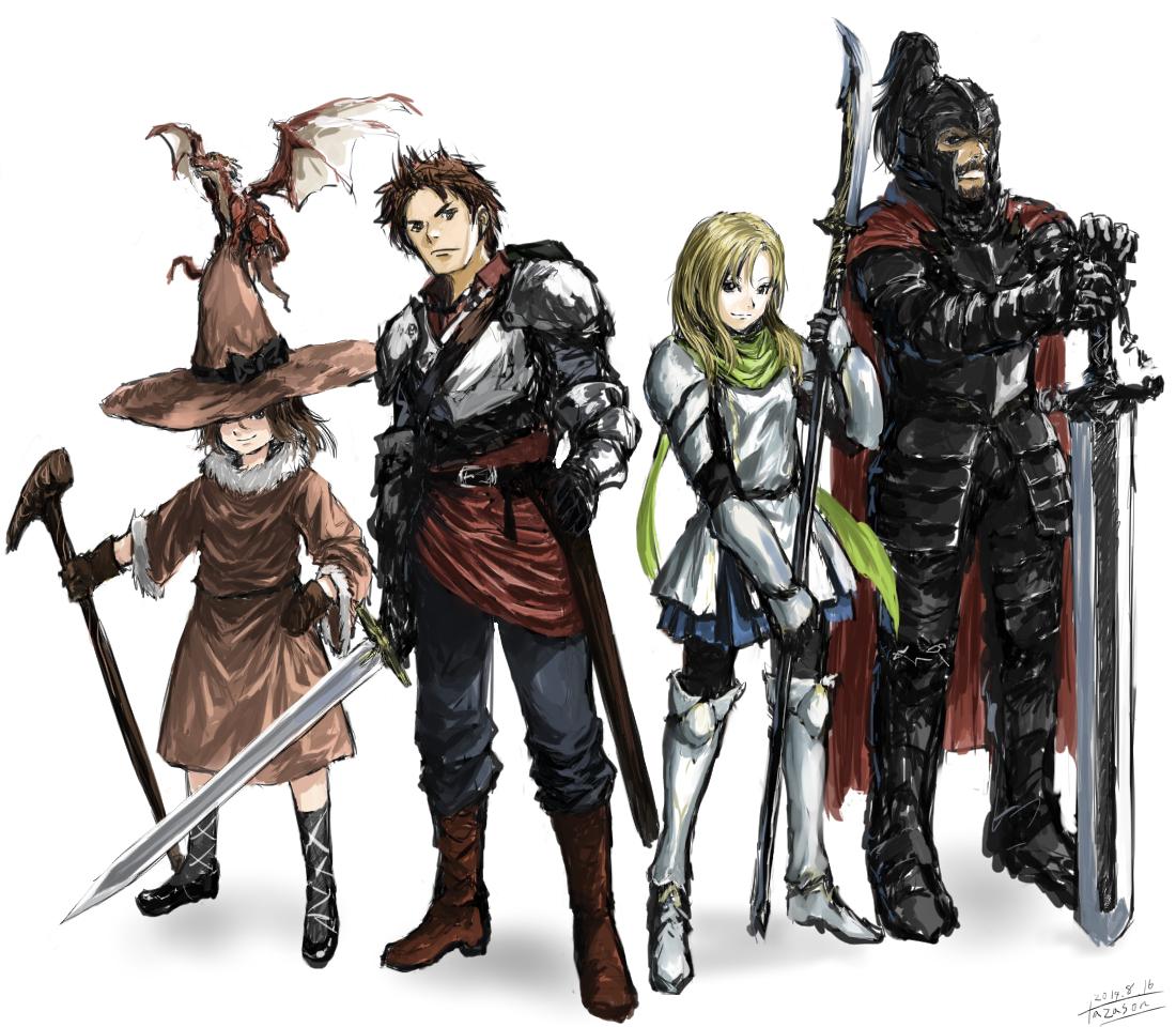 4人と1匹の冒険者
