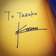 autograph20140909.jpg