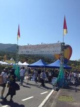 entrancenakatsugawasolar.jpg