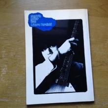 kotarobook1992.jpg