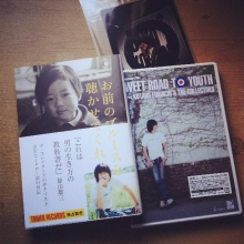 kotarobookdvd2014.jpg