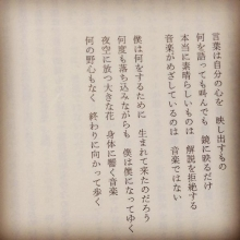 yoshiohayakawa_tamashiinobasyo_01.jpg