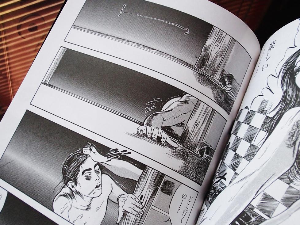 yamenaide_comic.jpg