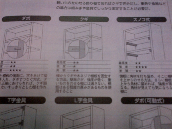 Hirokawa-Machi Yame-Gun-20140226-00309_01
