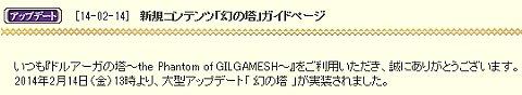 2014-02-14-001.jpg