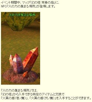 2014-04-04-02-201.jpg