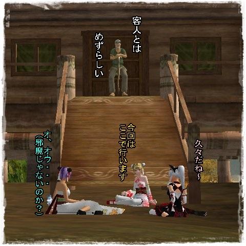 TODOSS_20140527_000910-202A