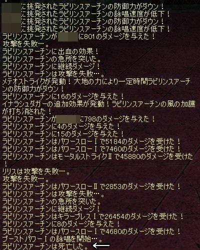 TODOSS_20140925_235900-301K