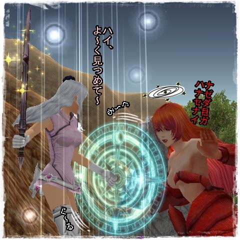 TODOSS_20141005_171452-101A