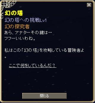TODOSS_20140215_010319-31.jpg