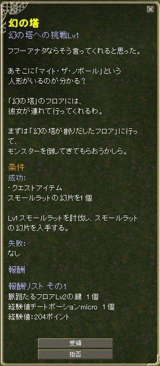 TODOSS_20140215_010510-33.jpg