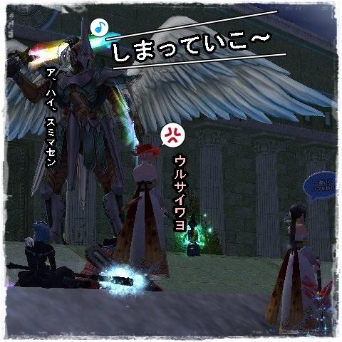 TODOSS_20140222_011517-21A6-1.jpg