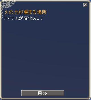 TODOSS_20140405_012130-303.jpg