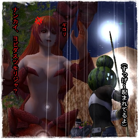TODOSS_20140419_161005-103.jpg