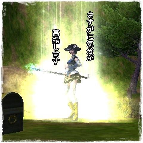 TODOSS_20140617_004622-101A1.jpg