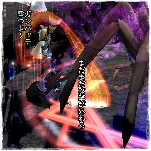 TODOSS_20140915_234911-101B.jpg