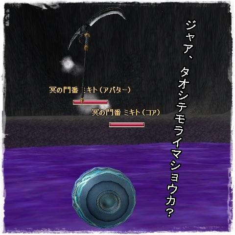TODOSS_20141002_003948-202.jpg
