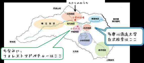 小菅村8つの地区の図 圧縮