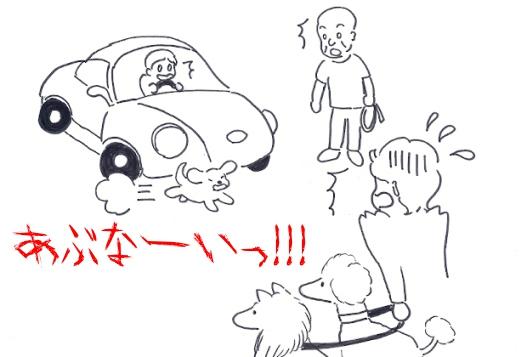 blog illust