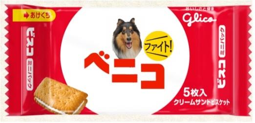 bisco(Benny).jpg