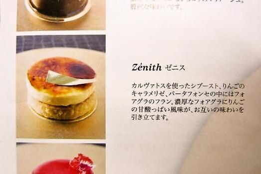 foodpic4754488.jpg