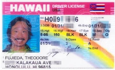 Driver's_License_HI