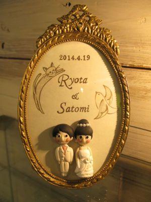 140419-wedding.jpg