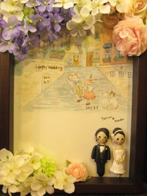 140607-wedding1.jpg