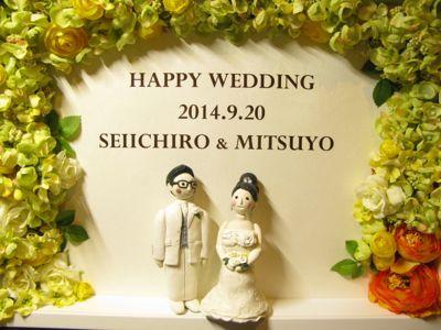 140920-wedding1.jpg